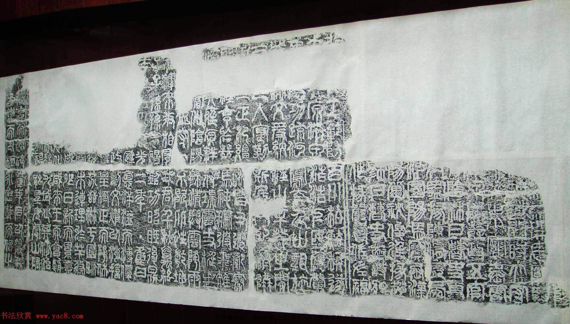 漢篆書真跡欣賞《開母廟石闕銘》整拓(共4張圖片)