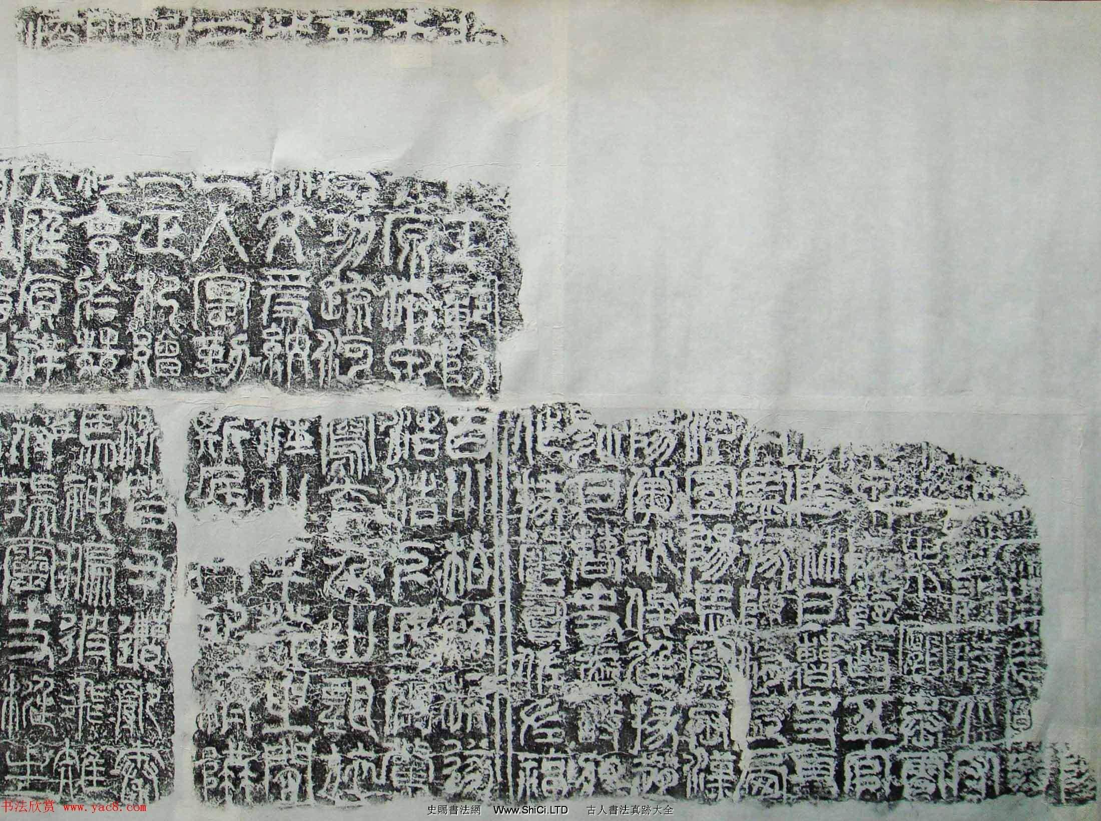 漢篆書欣賞《開母廟石闕銘》整拓