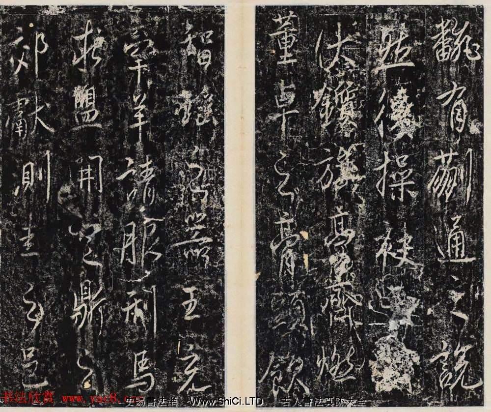 李治行書欣賞《大唐記功頌並序》上下2冊合集
