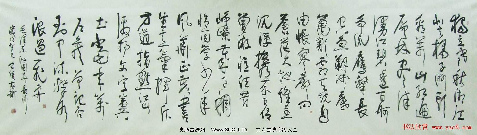 瀟湘懷遠—黃彬將軍書法作品展