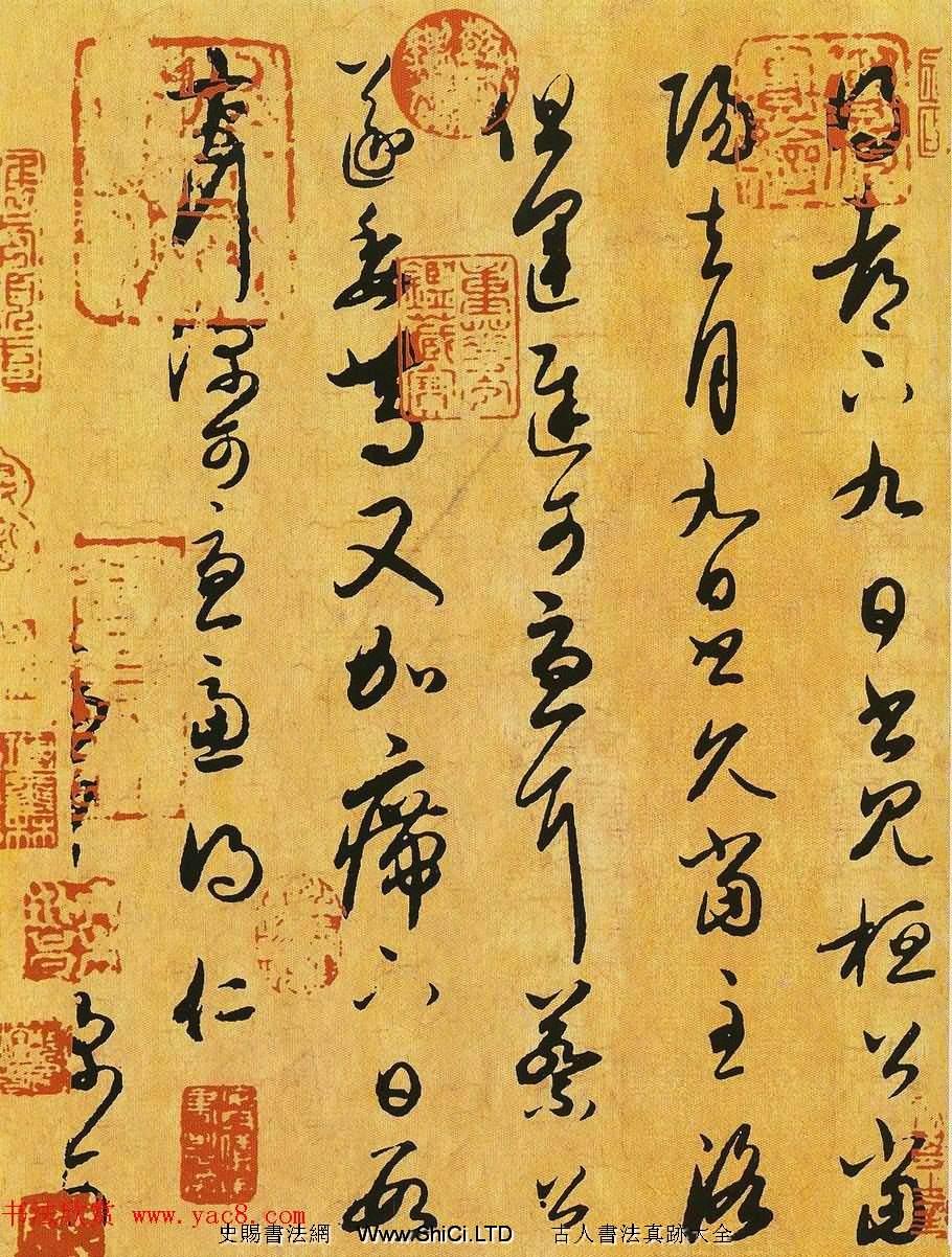 王羲之草書真跡欣賞《桓公當陽帖》三種(共4張圖片)