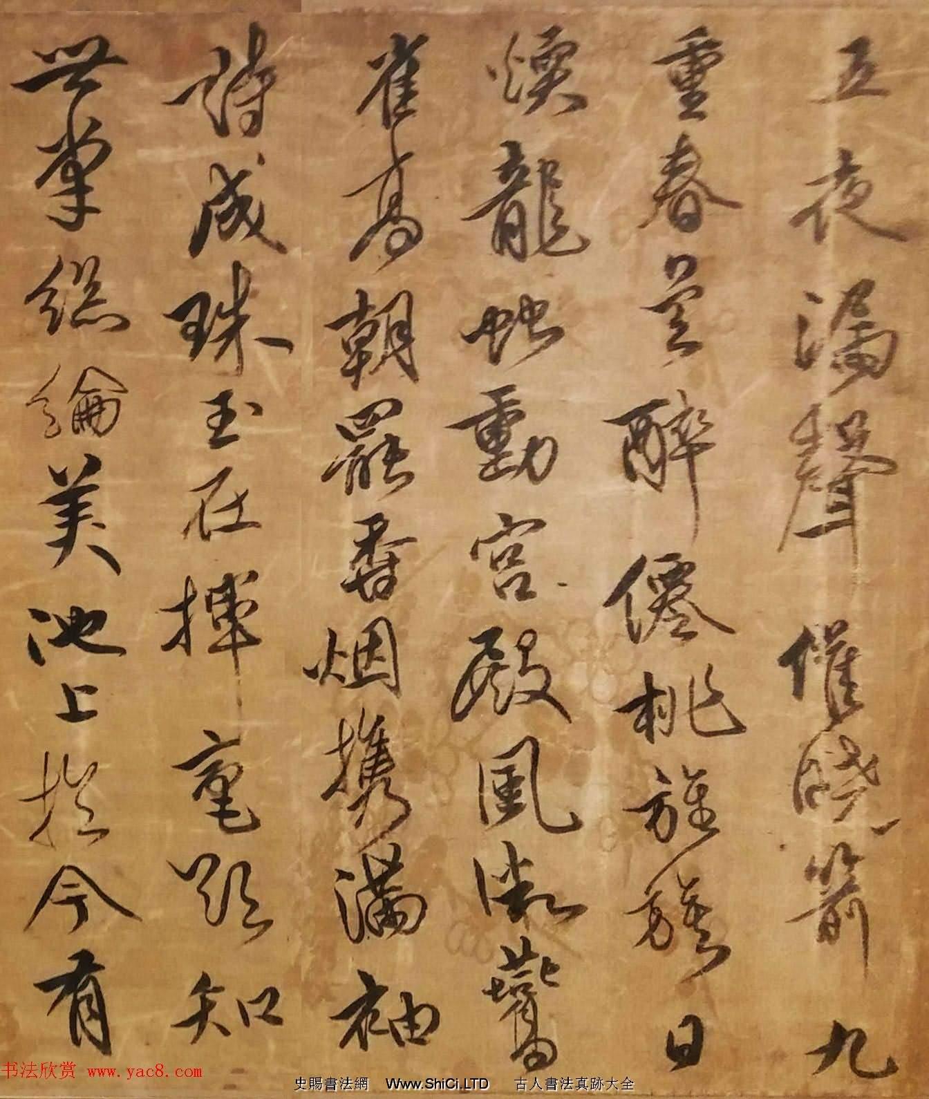 傅山行書作品欣賞《杜甫和賈舍人大明宮詩》