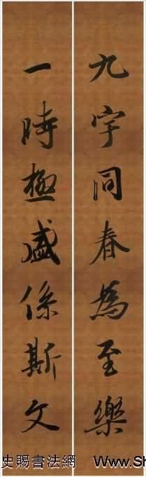 王羲之行書蘭亭序集字對聯99副(共99張圖片)
