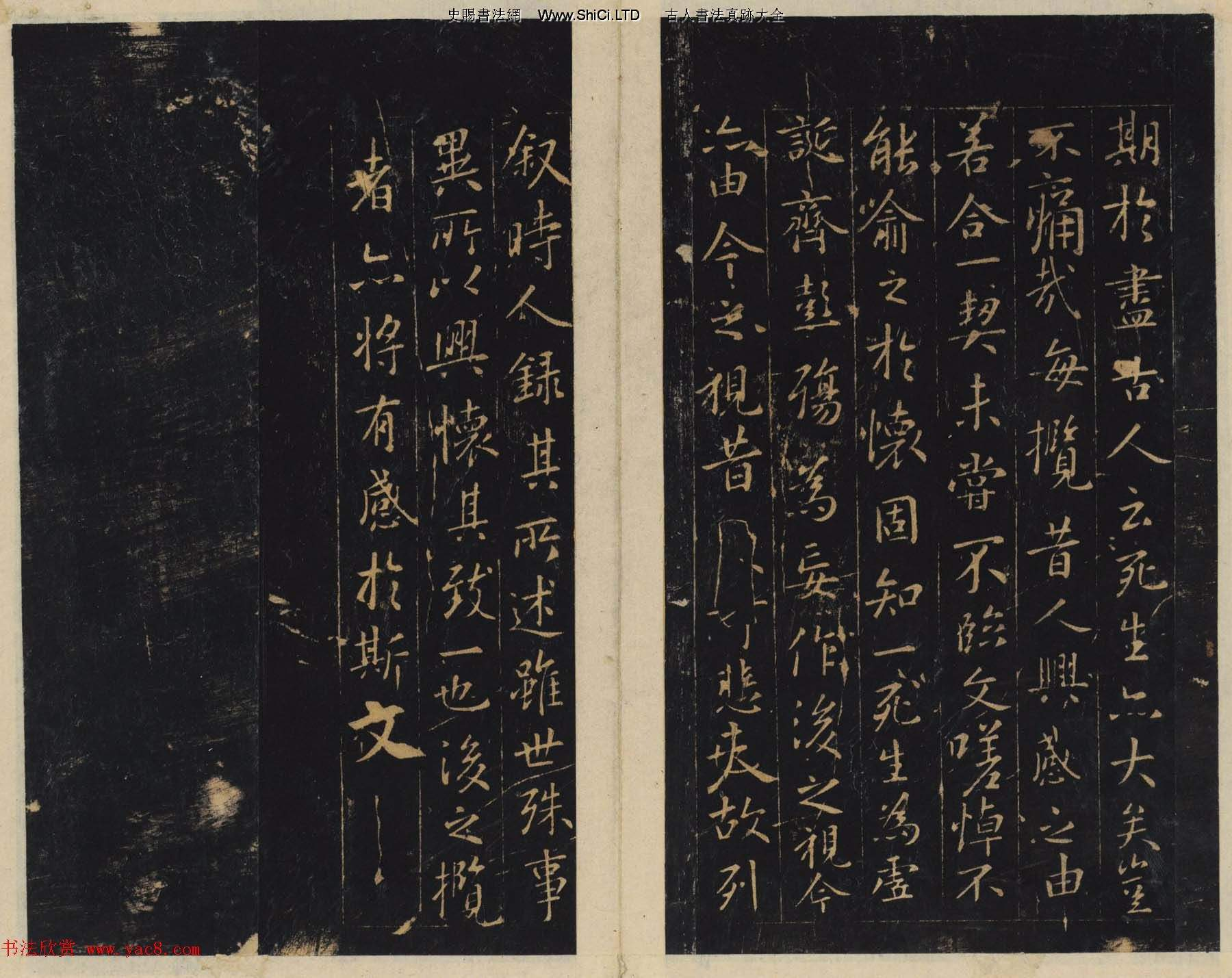 潘師旦編刻《絳帖》日本藏本五六卷合輯