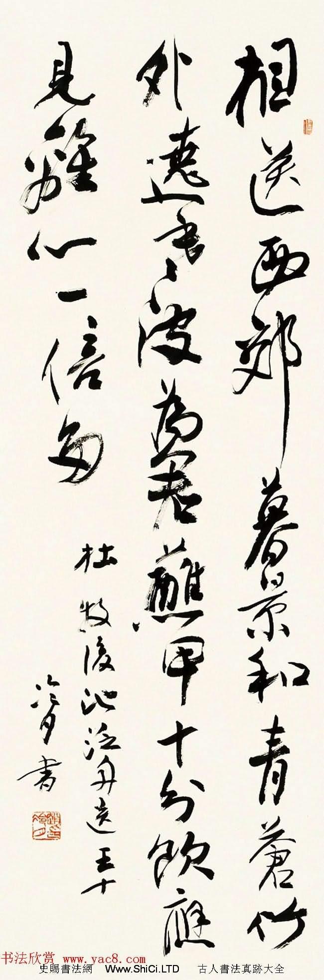 原上海書協顧問趙冷月書法作品欣賞