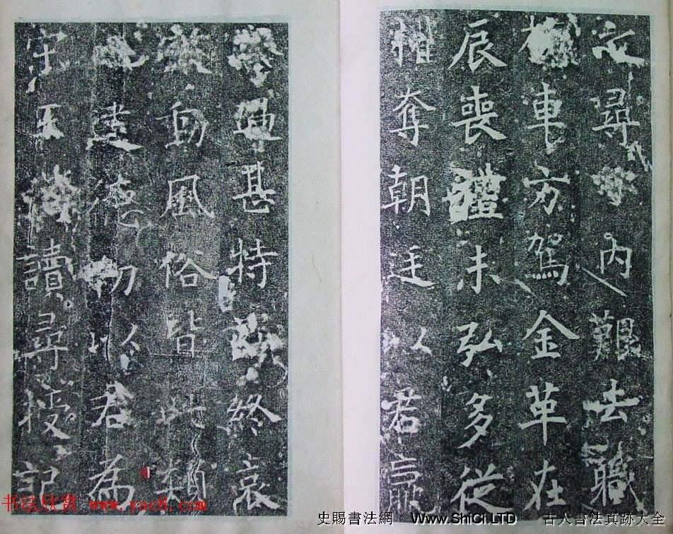 隋代楷書碑刻《裴鏡民墓誌銘並序》