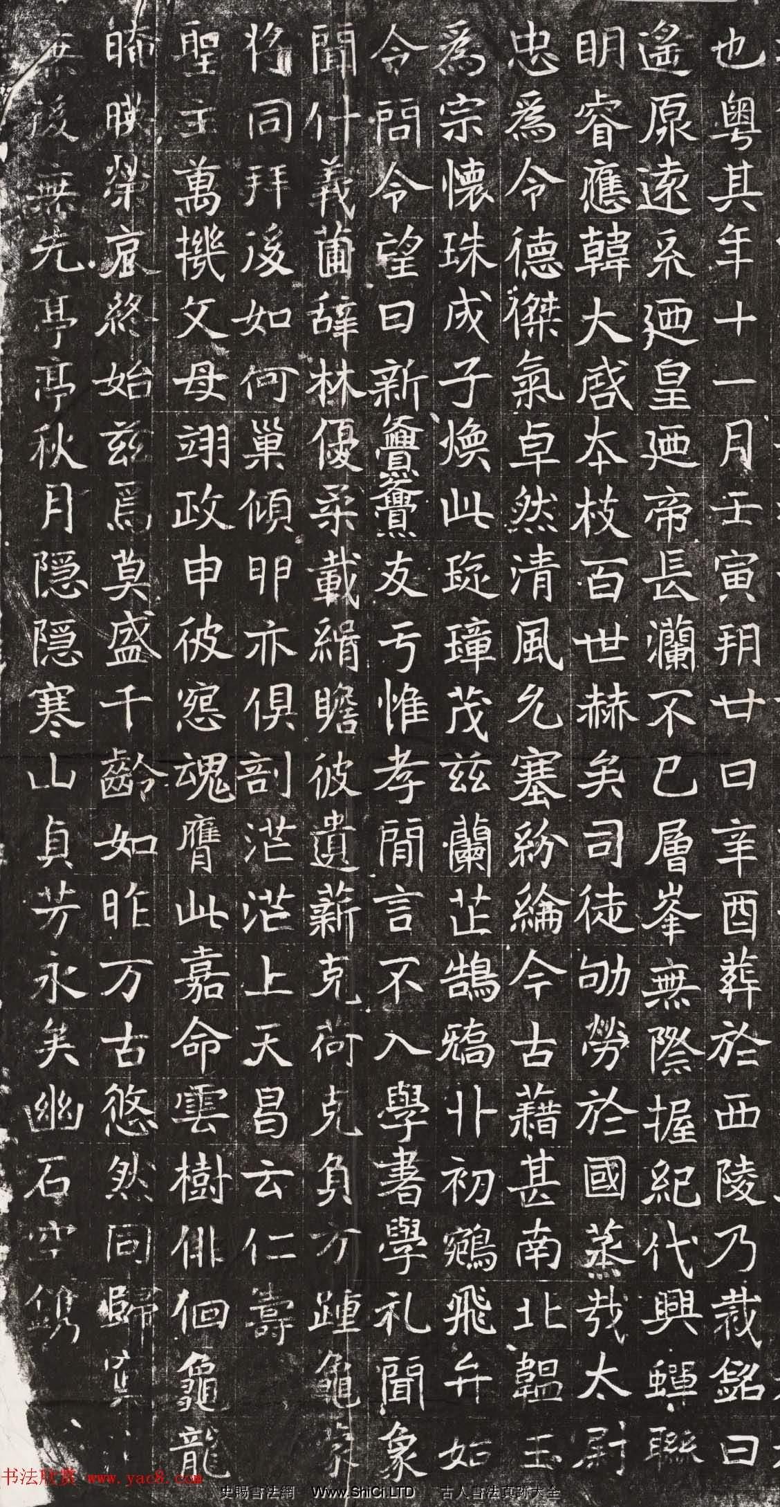 北魏正書石刻欣賞《元卓墓誌》高清拓本