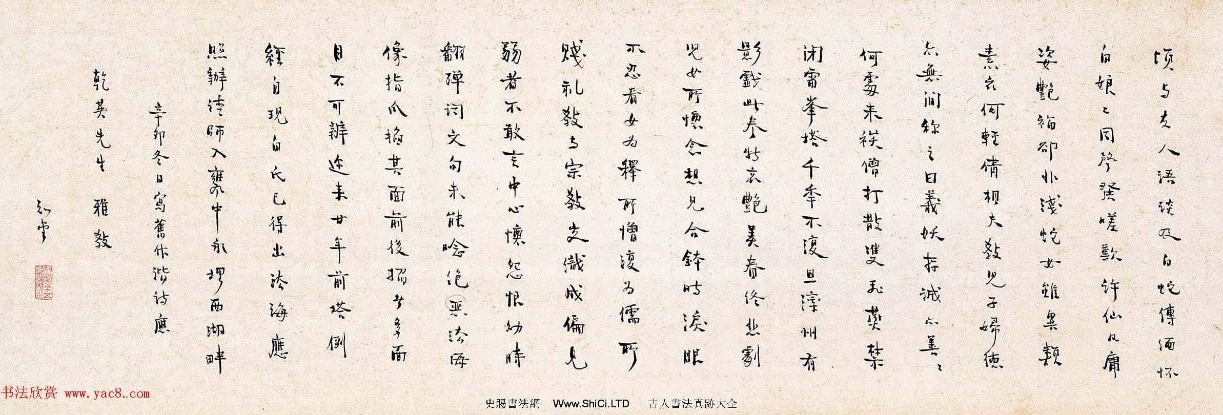 魯迅之弟周作人書法墨跡真跡欣賞(共15張圖片)