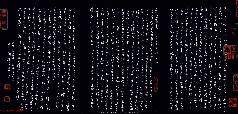品翰堂杯第一屆中國硬筆書法公開賽獲獎作品真跡欣賞(共36張圖片)