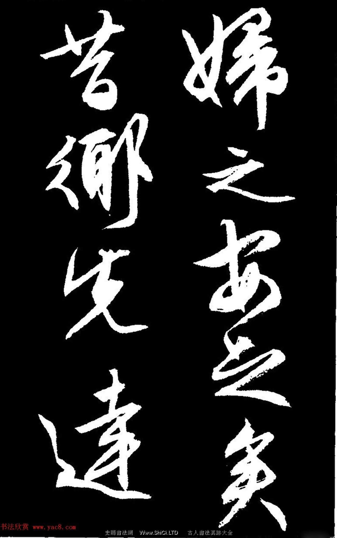 文征明行草書《過庭復語十節卷》高清大圖