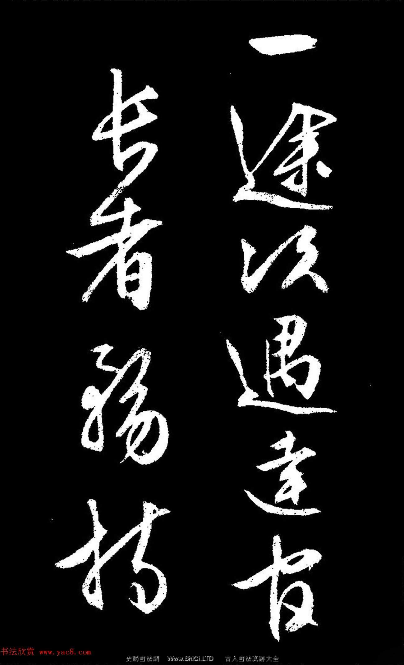 文徵明行草書《過庭復語十節卷》高清大圖(共88張圖片)