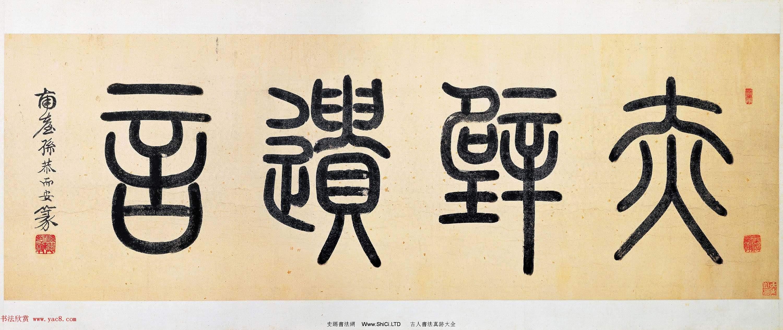 金代古畫真跡欣賞《武元直赤壁圖》台北故宮博物院藏(共4張圖片)