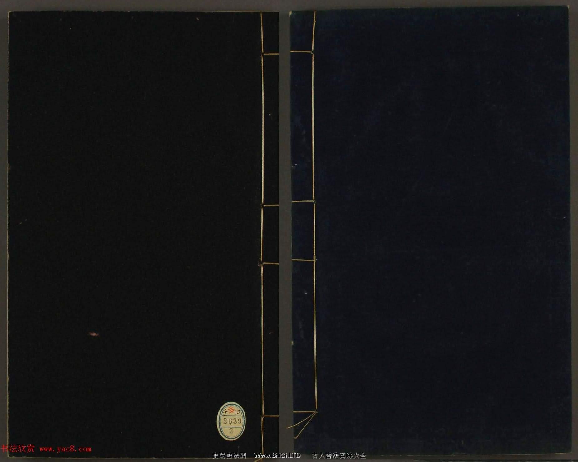 早稻田文庫《飛鴻堂印譜四集》卷三卷四合輯(共58張圖片)
