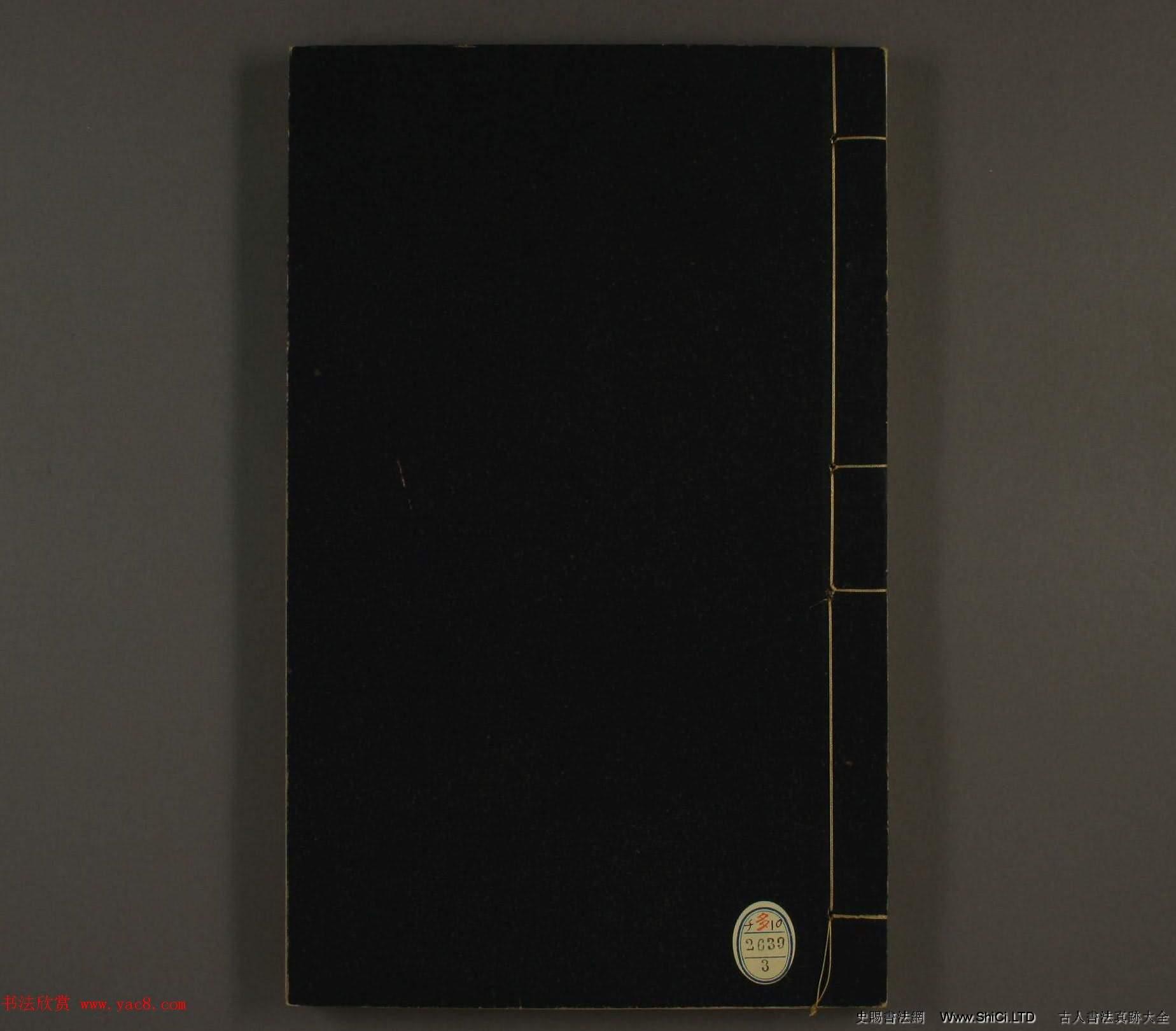 日本早稻田大學圖書館藏《飛鴻堂印譜四集》卷五卷六(共60張圖片)