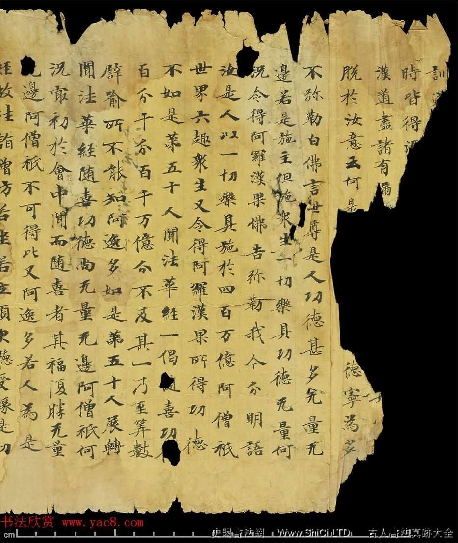 斯坦因敦煌手稿真跡欣賞《法華經卷第六》大英圖書館藏(共38張圖片)