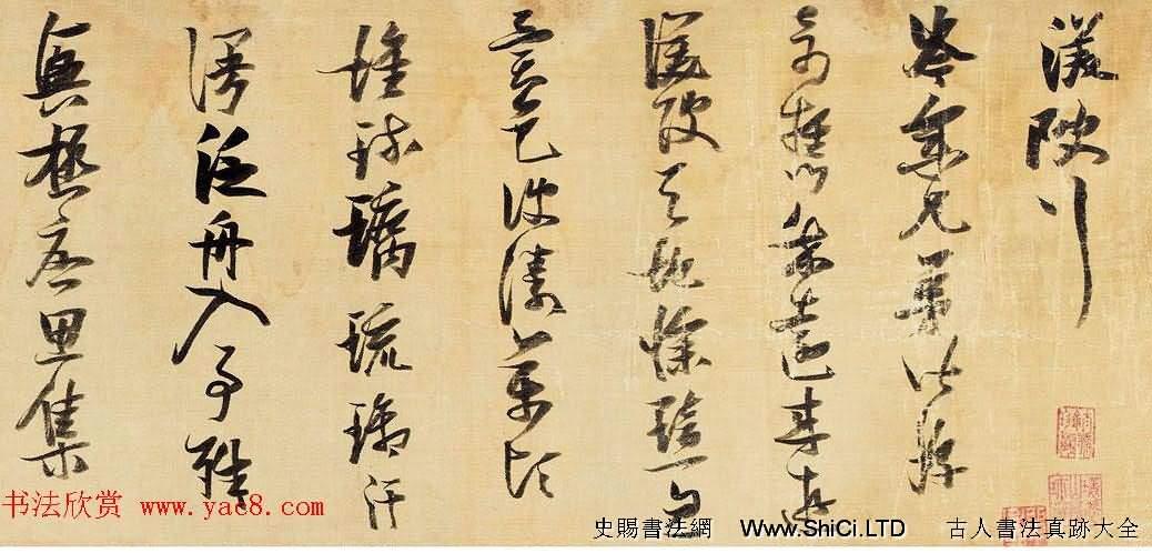 張瑞圖草書手卷真跡欣賞杜甫《渼陂行》兩種(共6張圖片)