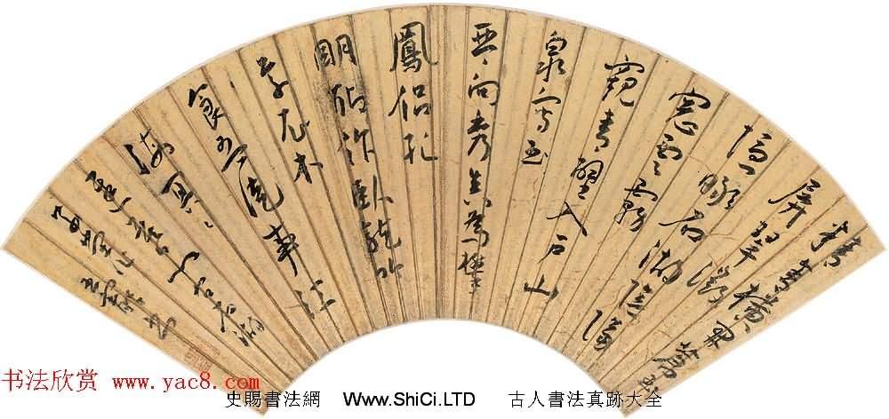中國明代書畫家王寵書法扇面作品真跡專輯(共19張圖片)