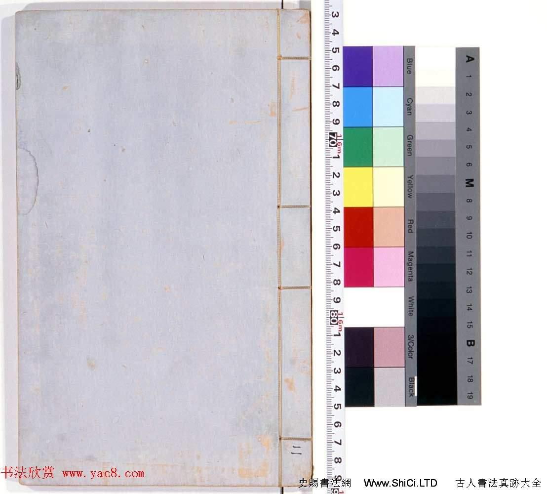 京都大學藏《集古印譜》捲一捲二合輯(共56張圖片)