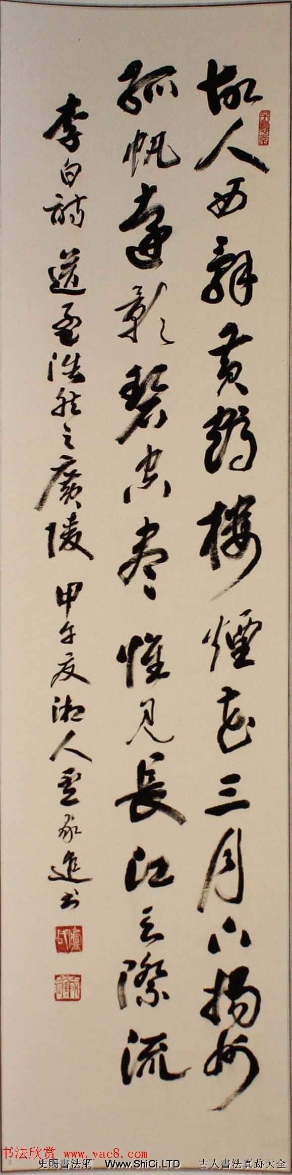 首屆長江杯全國書法展入展作品真跡選刊70幅(共70張圖片)