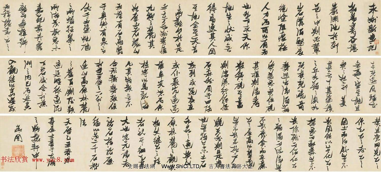 張瑞圖行草書長卷真跡欣賞《永州韋使君新堂記》(共4張圖片)