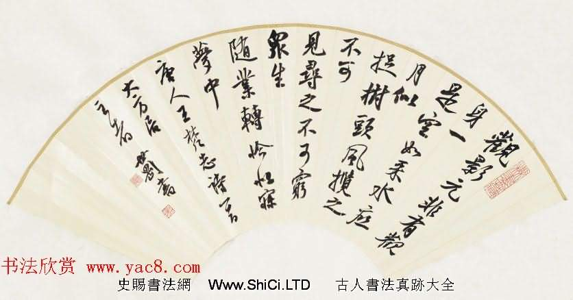 遼寧書協副主席張世剛行草書法作品真跡欣賞(共55張圖片)