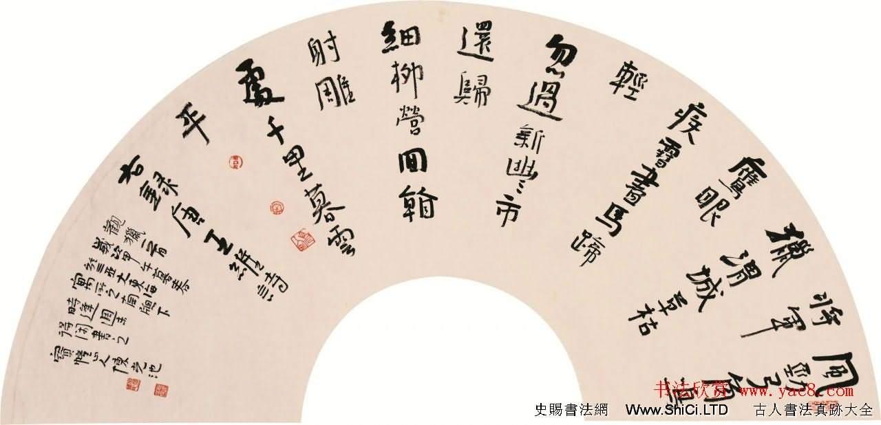 海軍大校陳光池書法作品真跡欣賞(共32張圖片)