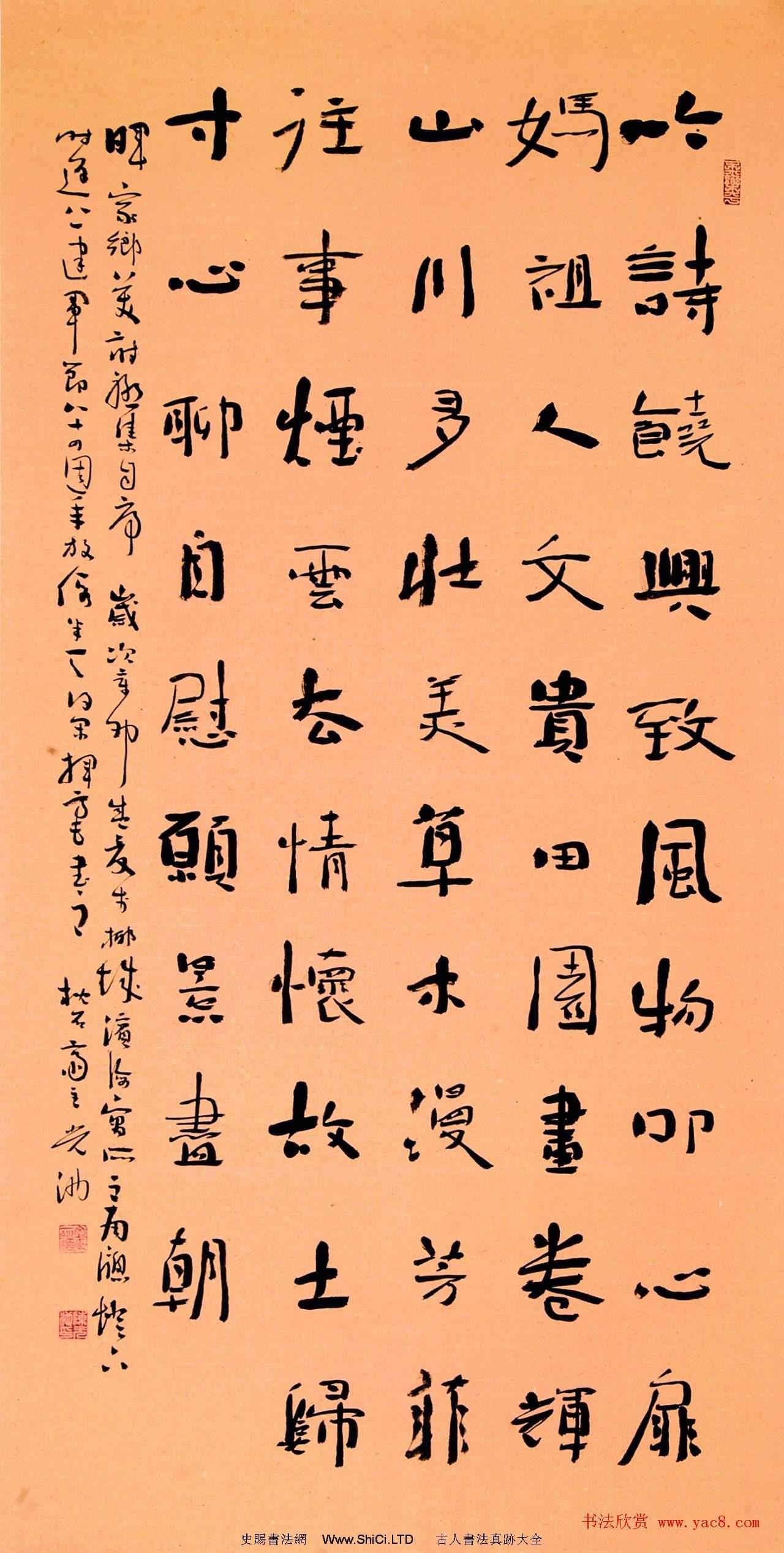 海軍大校陳光池書法作品欣賞