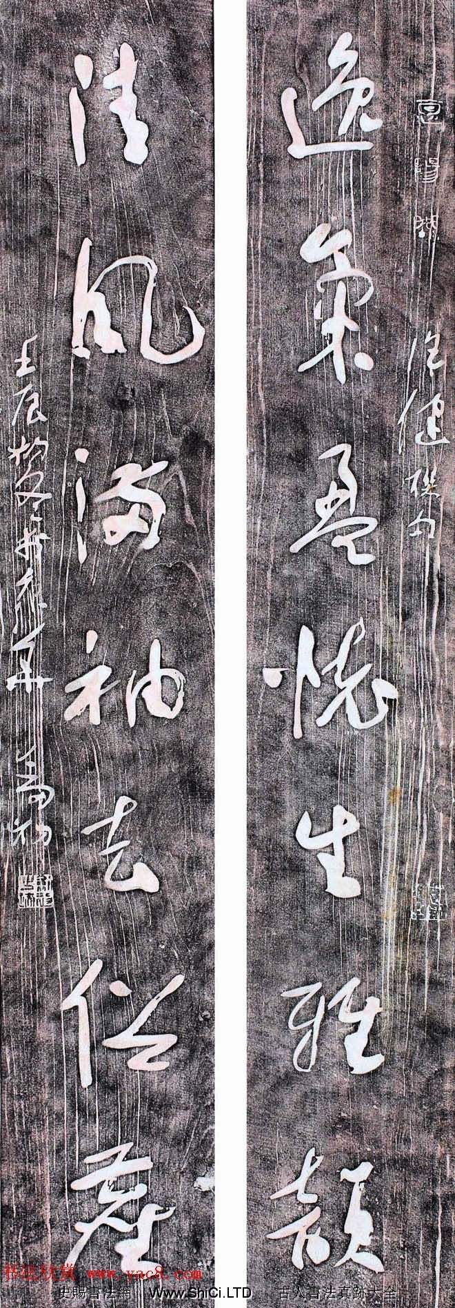中青年實力書家周劍初書法作品欣賞
