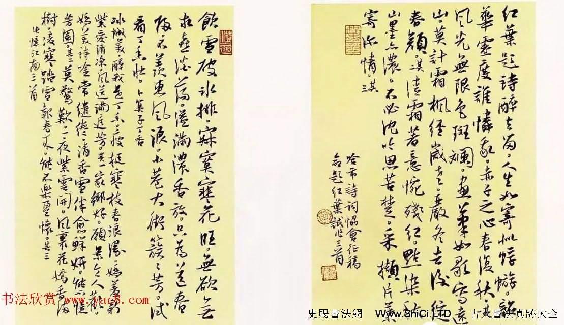 全國第十一屆書法篆刻作品展獲獎作品欣賞