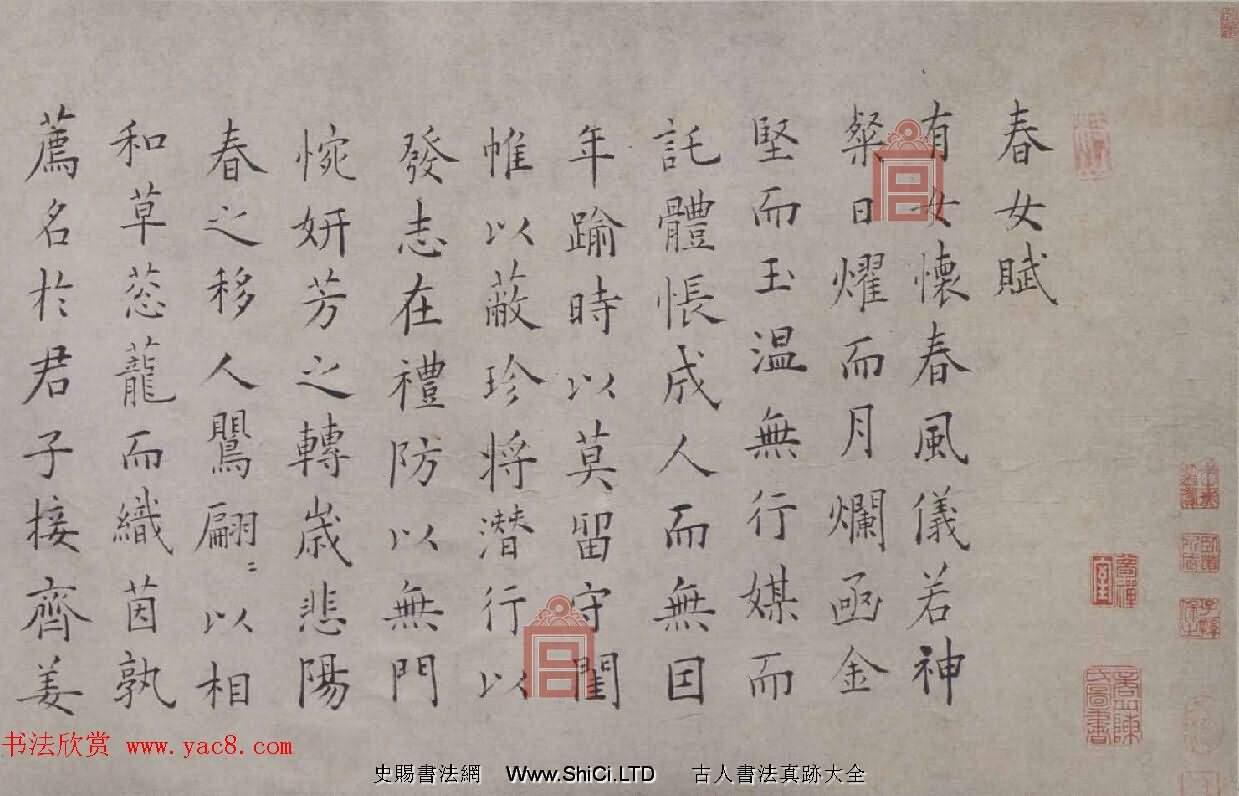 祝允明楷行草三體書法真跡欣賞《雜書詩》長卷(共23張圖片)