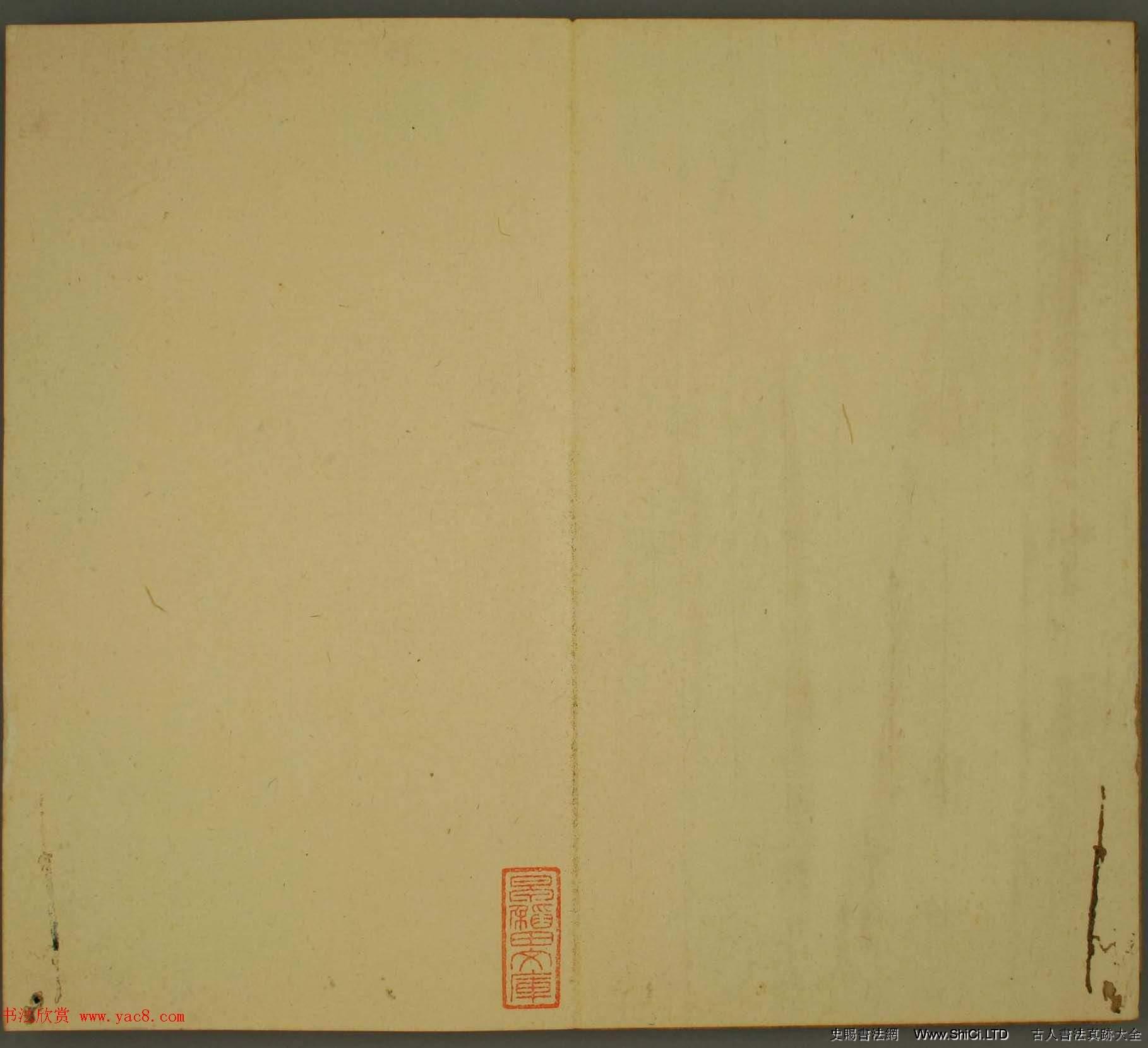日本恭議行經卿書法真跡欣賞-世尊寺法書卷第三(共20張圖片)