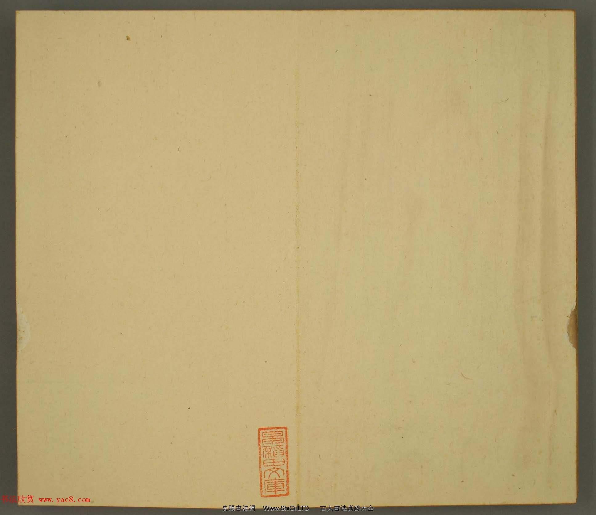 日本正二位行忠卿書法-世尊寺法書卷第九(共24張圖片)