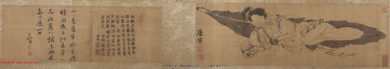 唐寅畫卷真跡欣賞:蕉葉睡女圖+溪山漁隱圖(共14張圖片)