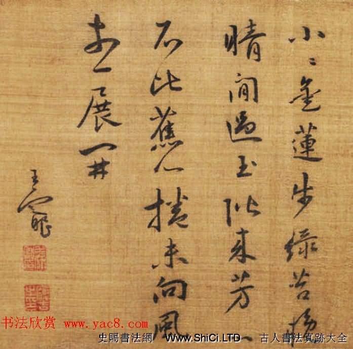 明代書家王寵書法題跋作品真跡欣賞(共2張圖片)