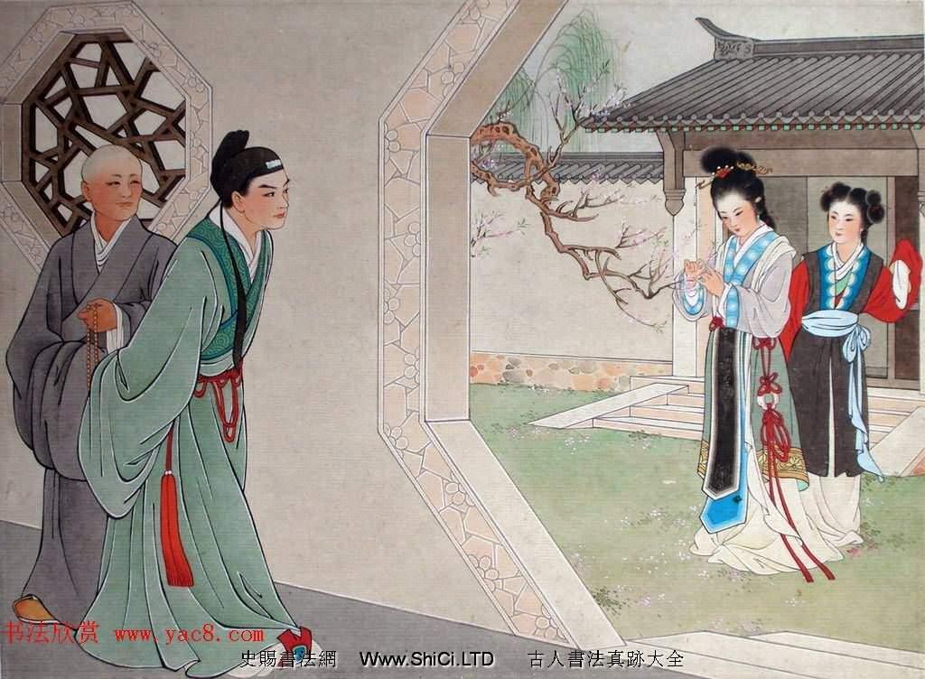王叔暉繪畫作品圖冊欣賞《西廂記》