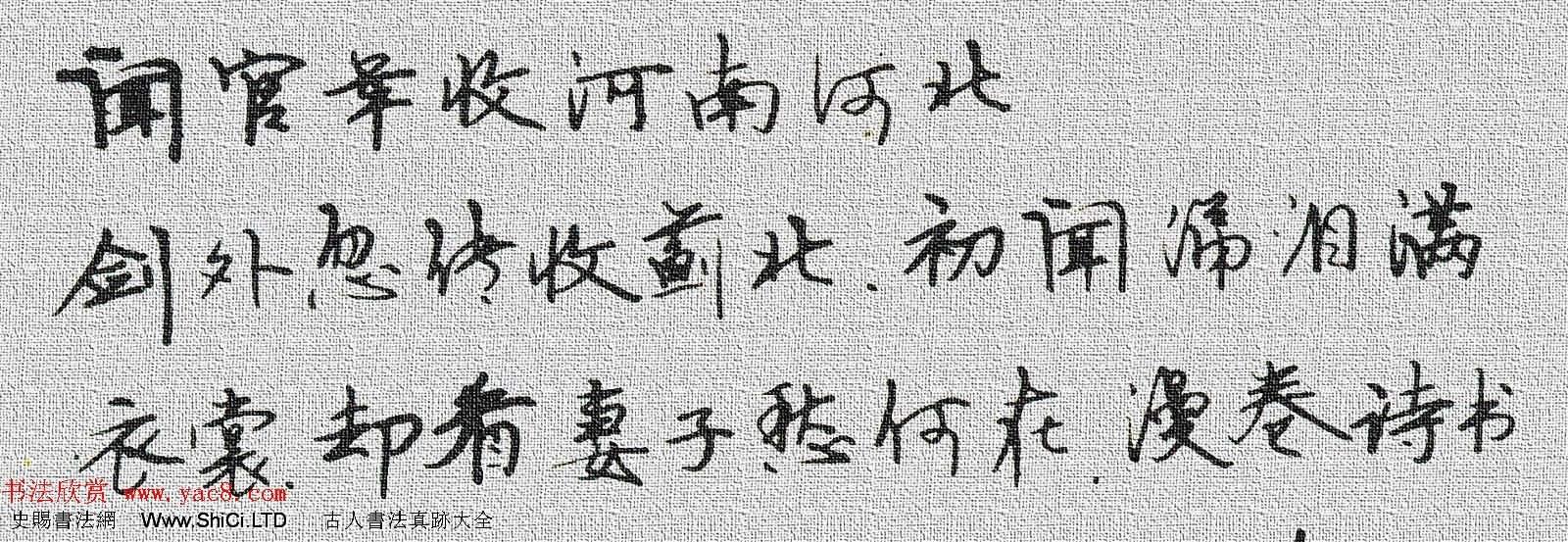 來稿選刊 大連市教師劉思遠-馮亞南的鋼筆字(共5張圖片)