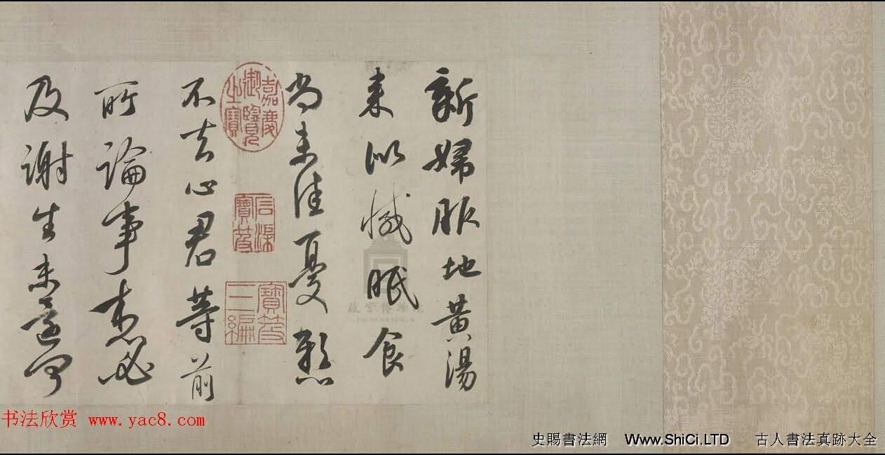 清代張照書法長卷賞析字帖《臨王獻之帖卷》(共8張圖片)