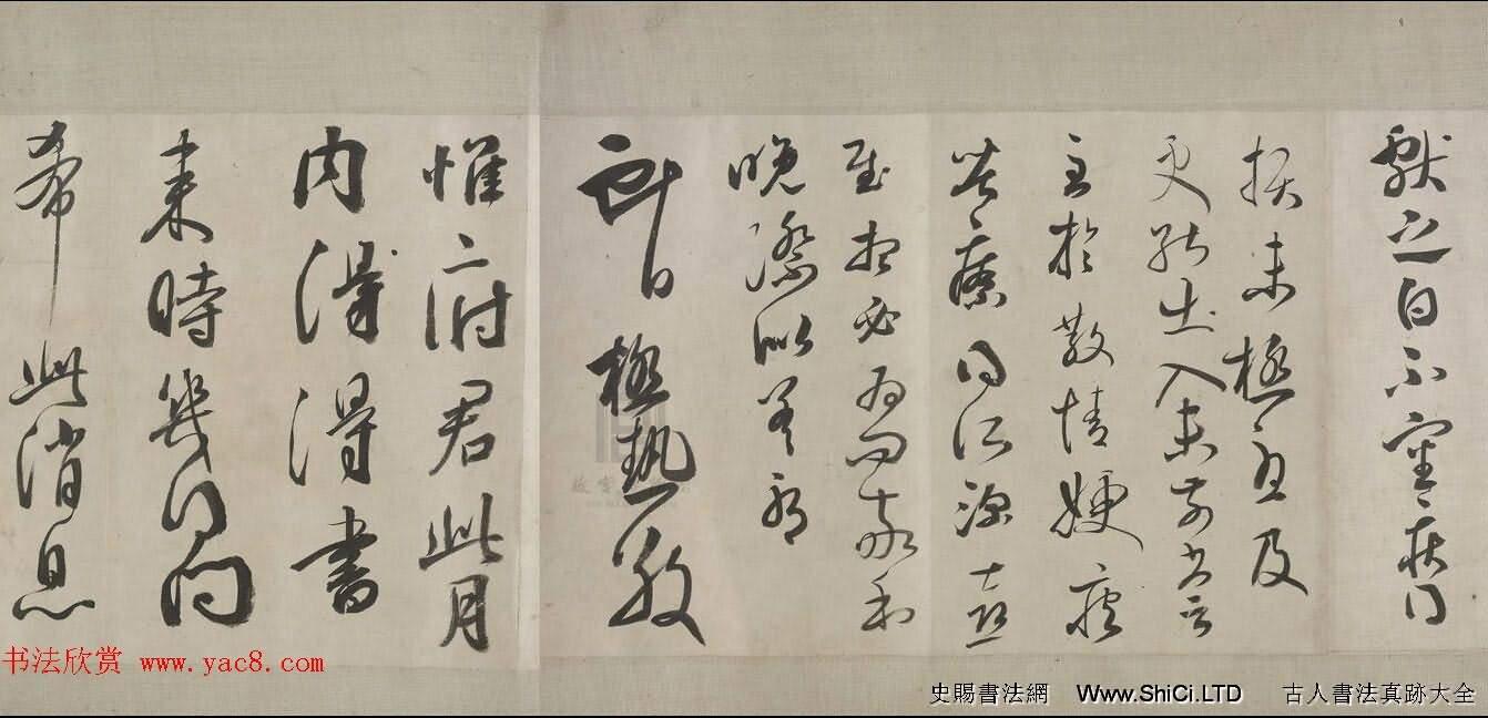 清代張照書法長卷賞析《臨王獻之帖卷》
