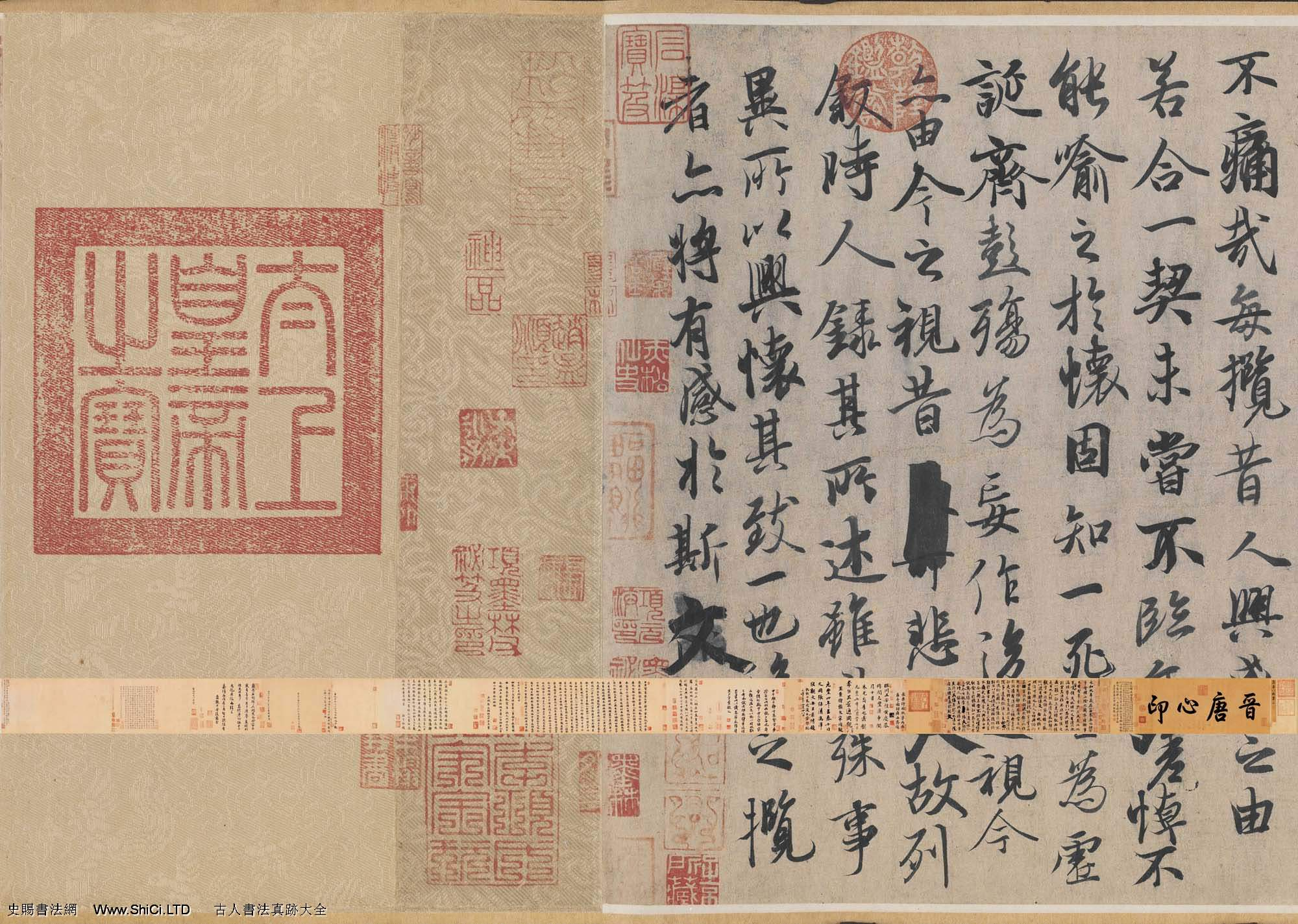 唐代馮承素摹王羲之蘭亭序卷神龍本(共10張圖片)