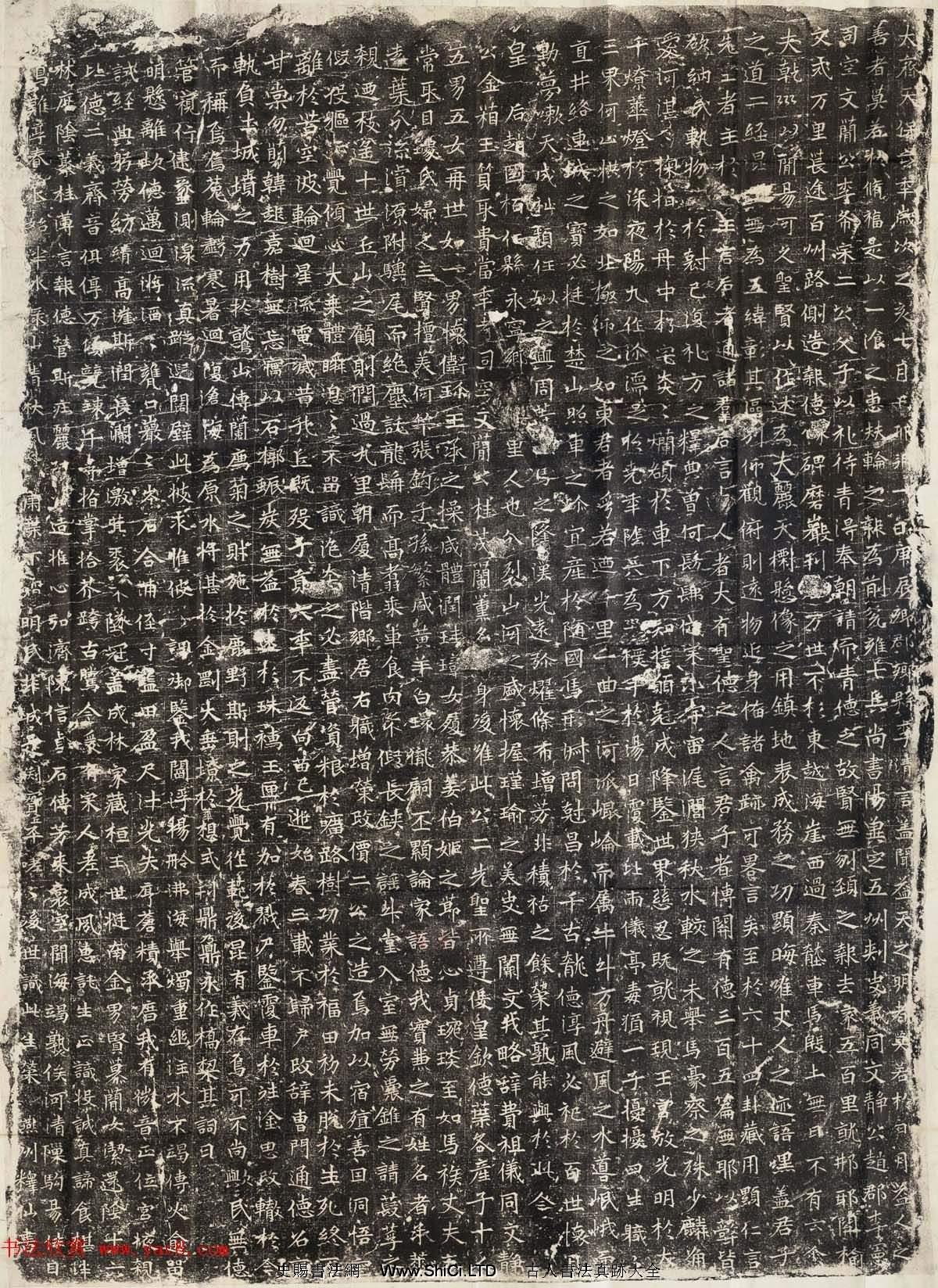 北齊摩崖石刻真跡欣賞釋仙書報德像碑(共3張圖片)