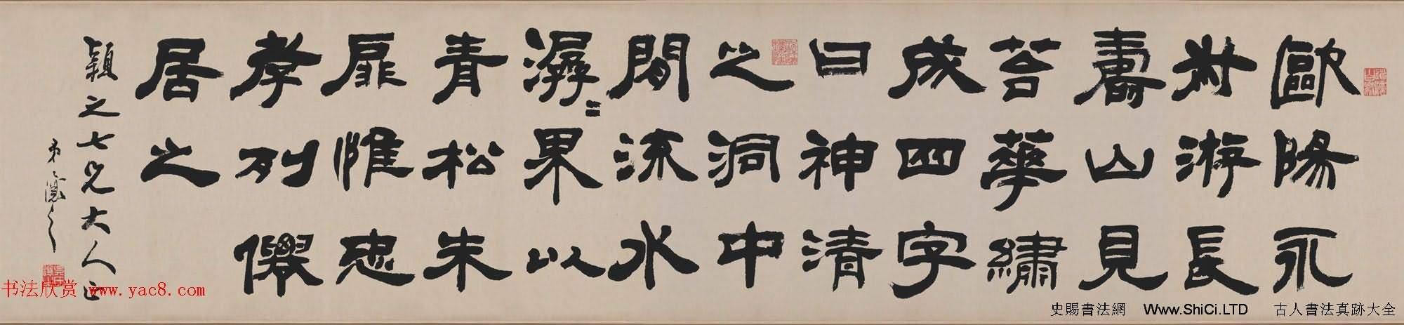 清代吳熙載隸書作品真跡歐陽永叔卷高清TIF(共8張圖片)