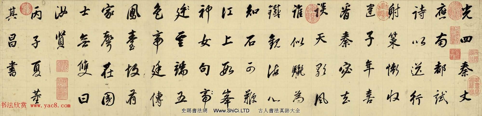 董其昌82歲自書詩帖卷行楷七律高清TIF(共12張圖片)