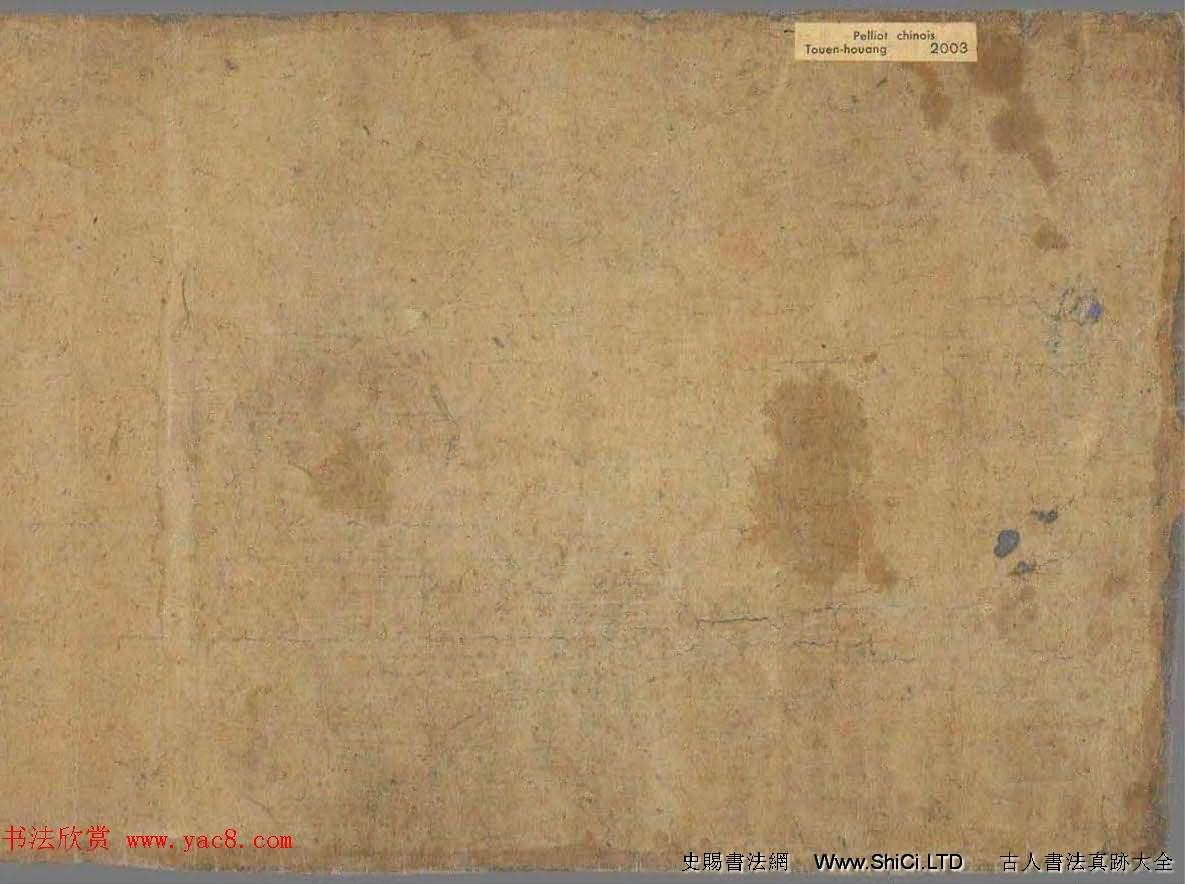 佛說閻羅王授記四眾預修生七往生淨土經(共20張圖片)