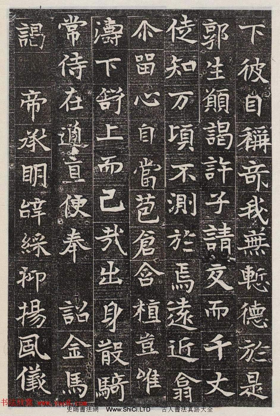 東魏書法石刻欣賞《淮南王墓誌銘》高清本