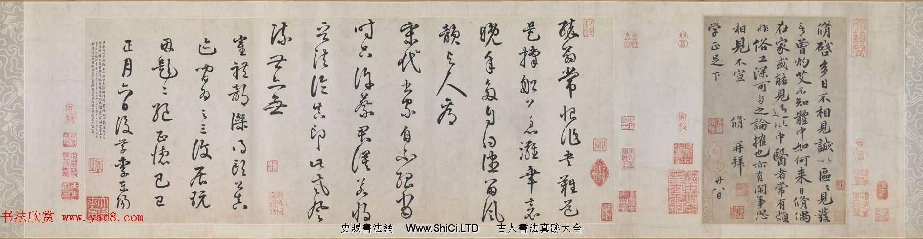 李東陽書法真跡欣賞《跋歐陽修灼艾帖後》高清(共4張圖片)