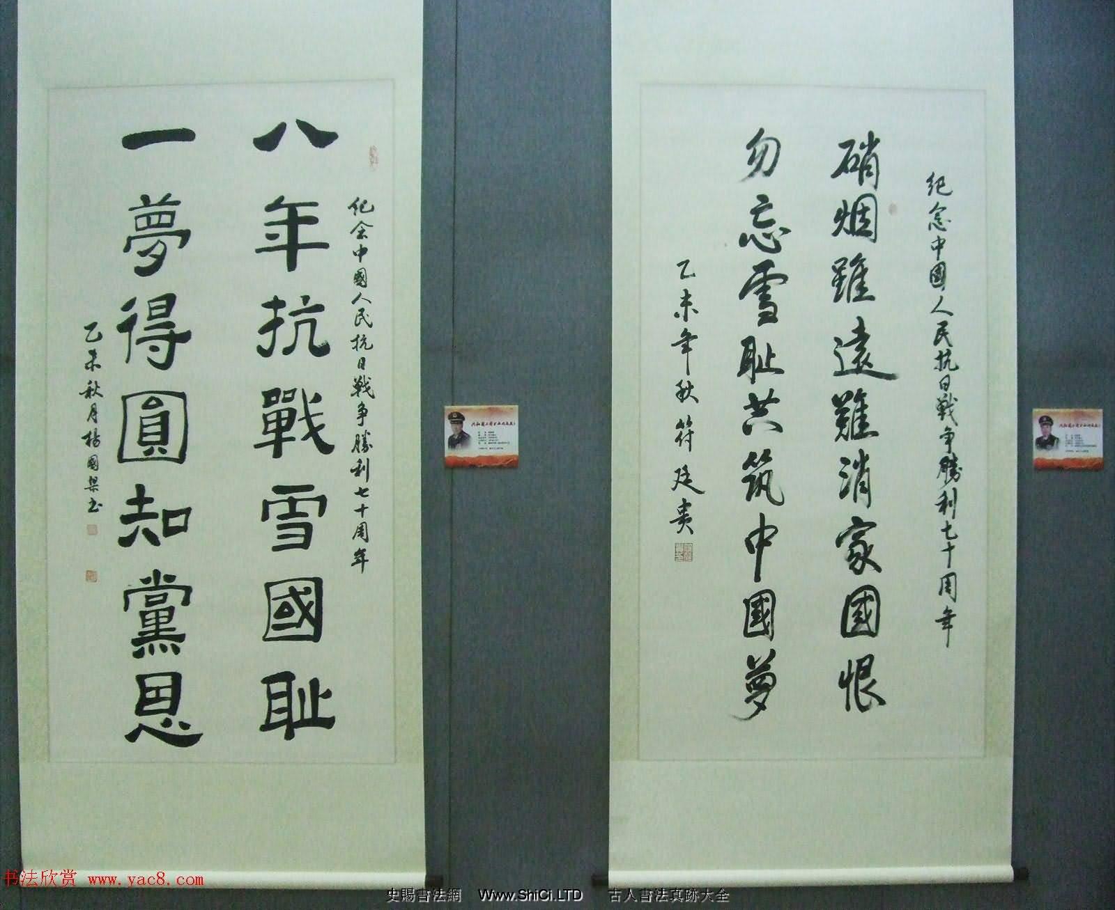 首屆共和國上將書畫作品展選刊及名家賀展作品