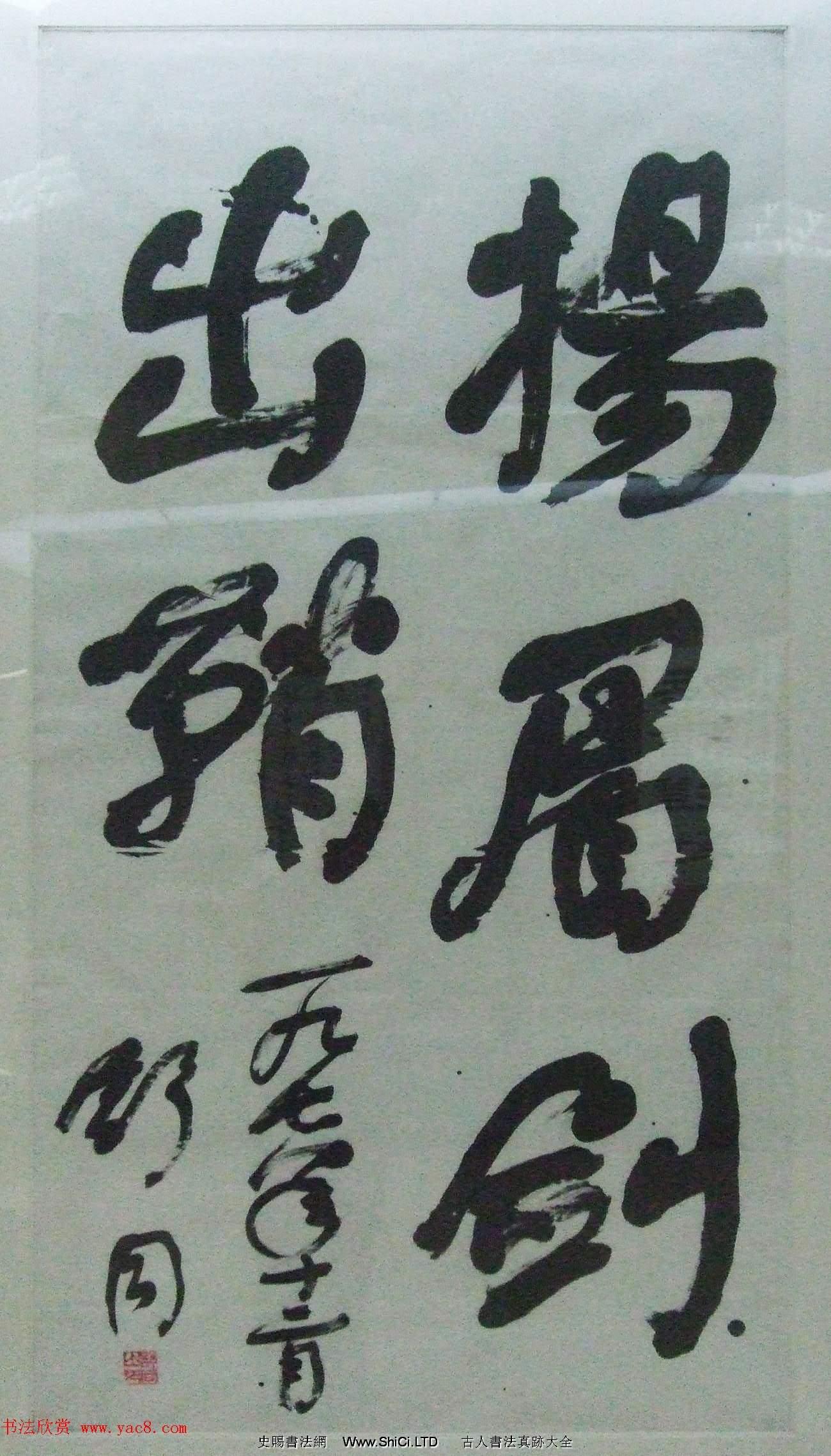 書法精品佳作欣賞_李鐸書法作品和收藏品展覽