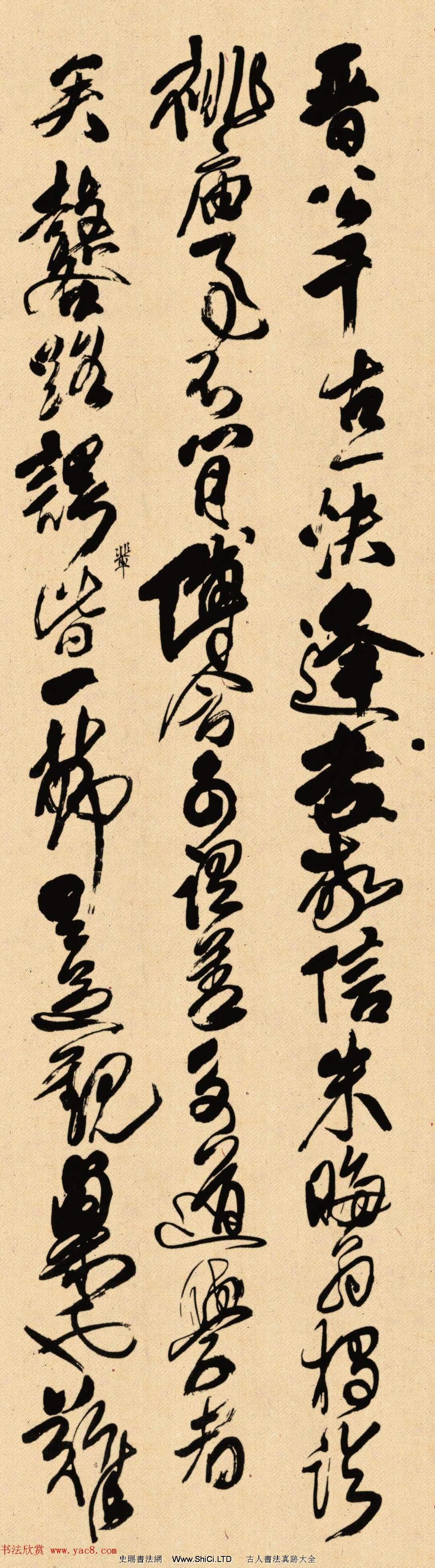 清代傅山晚年草書作品真跡《晉公千古一快四條屏》(共4張圖片)