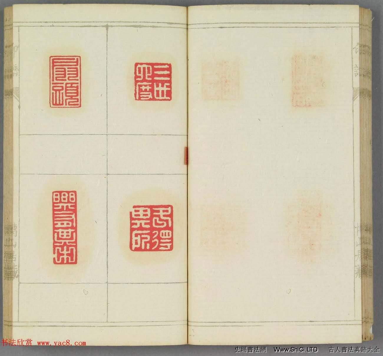 日本早稻田文庫《博山居印譜》