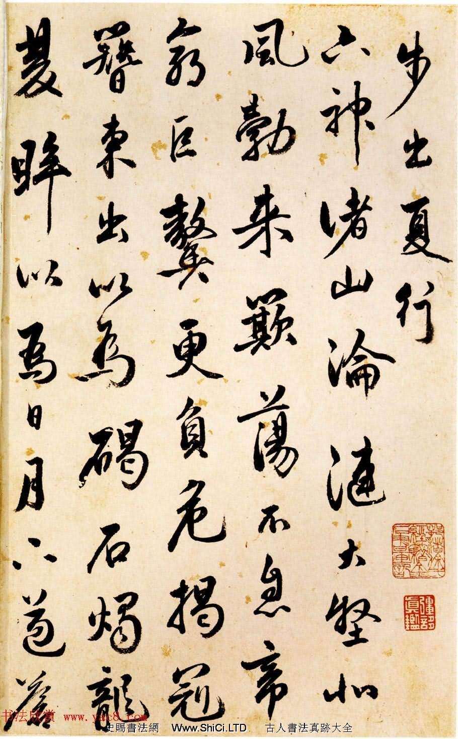 明代王世貞行草書法作品真跡欣賞《樂府詞》(共12張圖片)